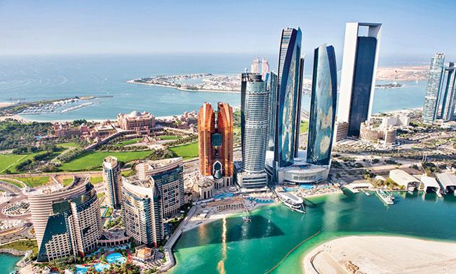 فنادق ابوظبي للمسافرون العرب